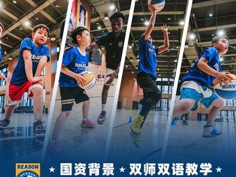 REASON 国际篮球学院(杭州创意设计中心校区)