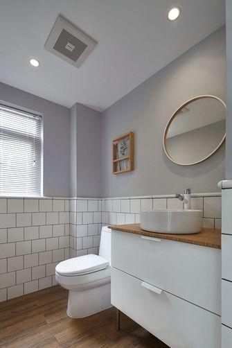 15-20万80平米三室一厅北欧风格卫生间装修案例