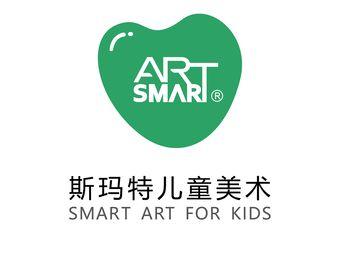 斯玛特儿童美术(西固中心店)