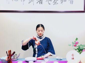 河南昔和茶艺师评茶师培训中心