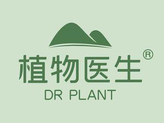 植物医生(锦绣清城商场店)