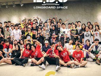 L.B.S长板空间·NOYA滑板体验教学场地