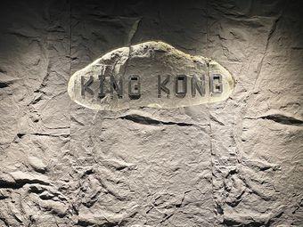 KING KONG曜黑比蒙健身(新生店)