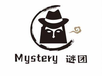 谜团Club剧本杀