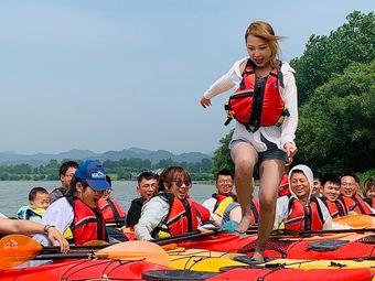 富阳海岸线皮划艇俱乐部