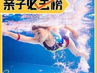 龙格亲子游泳俱乐部(水秀天地中心)