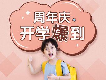 七田真国际教育(金华万达店)