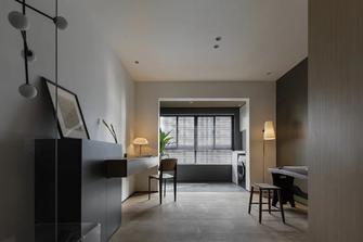 豪华型140平米四中式风格书房装修效果图