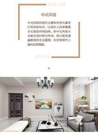 富裕型120平米三中式风格其他区域装修效果图