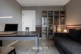 140平米三美式风格书房欣赏图