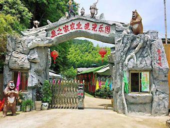 熊之家农业文化产业园
