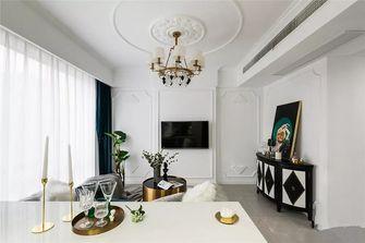 10-15万100平米三室两厅法式风格客厅装修案例