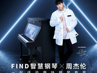 Find智慧钢琴学院(蚌埠吾悦校区)