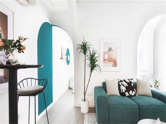 30平米超小户型北欧风格客厅图