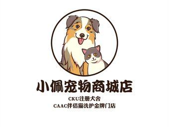 PETKIT小佩寵物(商城路店)