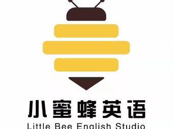 南京小蜜蜂文化教育培训中心