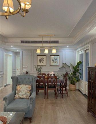 130平米三室两厅美式风格餐厅图片大全