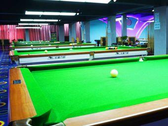 名爵台球乒乓球俱乐部(双桥店)