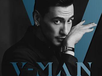 V-MAN 男士理发馆