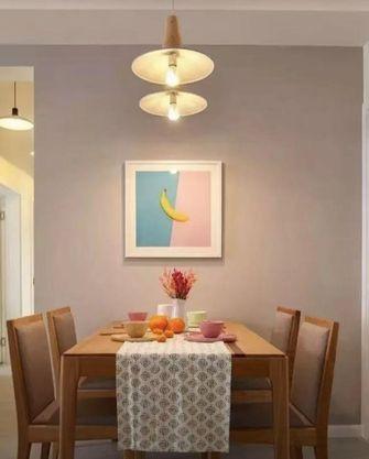 经济型90平米三室两厅北欧风格餐厅装修效果图
