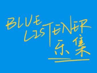 Blue Listener乐集