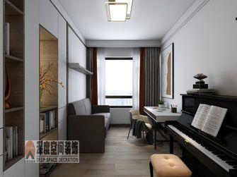 经济型130平米四室两厅现代简约风格书房装修效果图