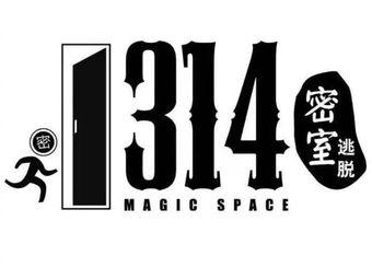 1314沉浸式密室逃脱