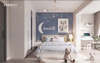 20万以上140平米复式现代简约风格青少年房装修效果图