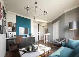 富裕型40平米小户型北欧风格客厅效果图