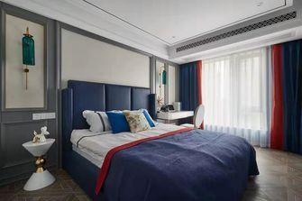 15-20万110平米欧式风格卧室效果图