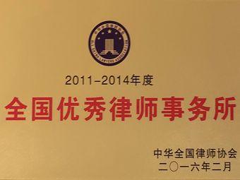 安徽金亚太(芜湖)律师事务所