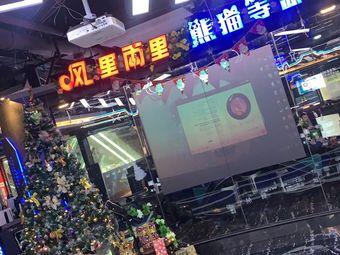 熊猫网咖(南宁西关店)