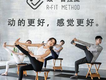 R·Fit Method致·普拉提 运动中心
