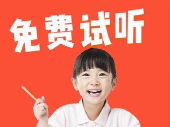 瑞思少儿中心(东方御景店)