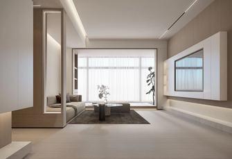 130平米三室一厅现代简约风格客厅欣赏图