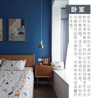 10-15万90平米三室两厅北欧风格卧室设计图