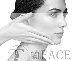 蘭FACE皮膚管理(靜寧路店)