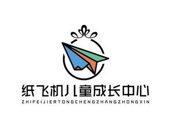 纸飞机儿童成长中心(文化广场店)