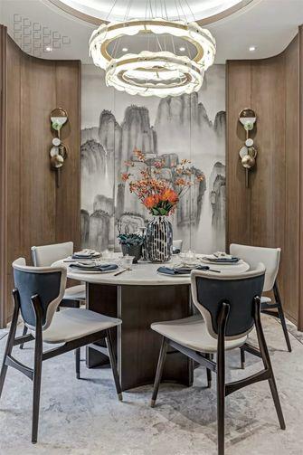 富裕型130平米四室两厅新古典风格餐厅欣赏图