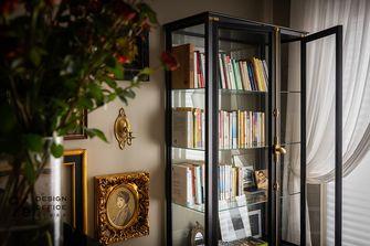 3万以下130平米复式混搭风格书房装修效果图