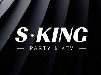 S.KING KTV(中集文昌店)
