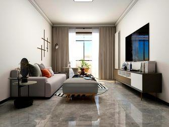 经济型60平米一室一厅现代简约风格客厅装修图片大全