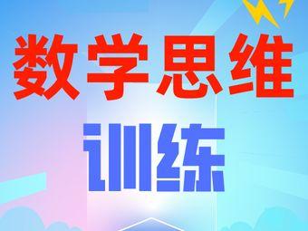 贝普乐5 Q思维训练(龙华校区)