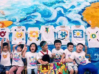 艾涂图国际儿童艺术空间(北国店)
