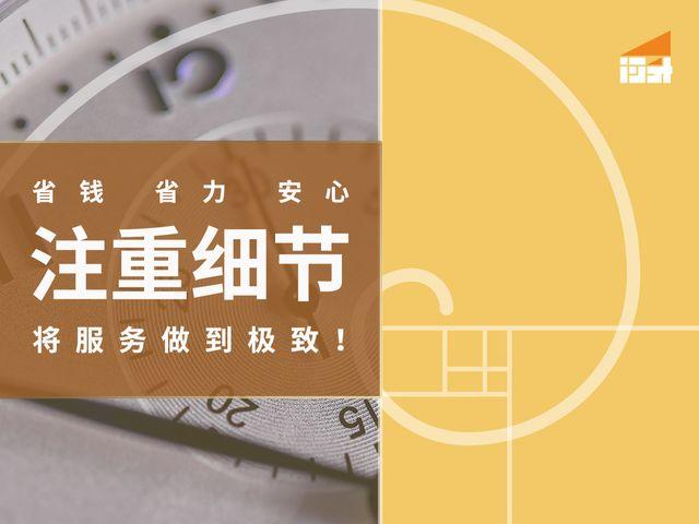 福升装饰装修工程有限公司的图片