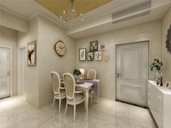 110平米三室两厅欧式风格餐厅装修图片大全