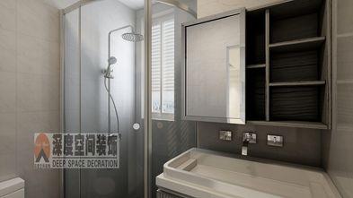 经济型120平米四室两厅美式风格卫生间装修图片大全
