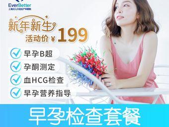 上海艾兒貝佳婦產科醫院