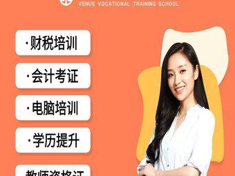 廉江金星会计电脑培训学校