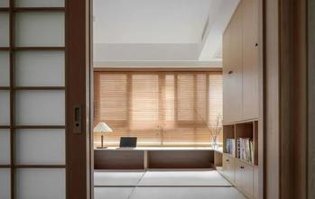 110平米日式风格书房图片大全